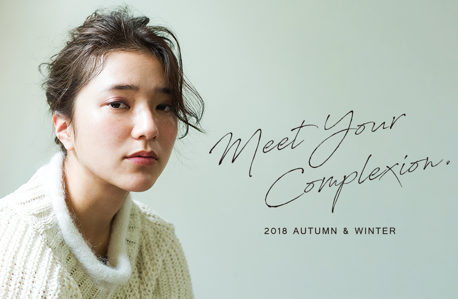 2018AW COLLECTION