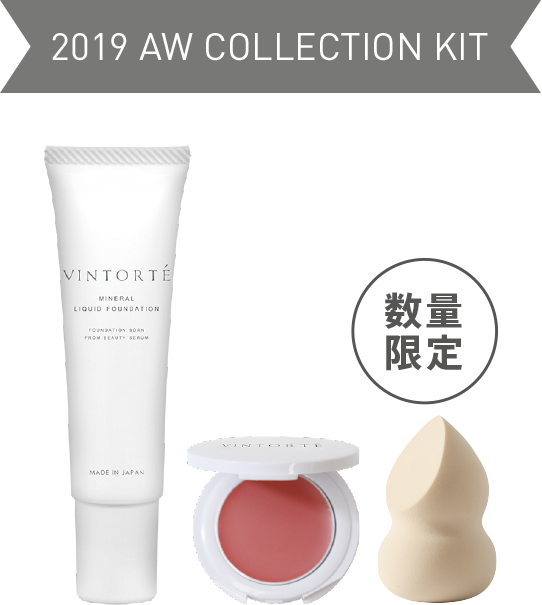 2019 AW COLLECTION KIT