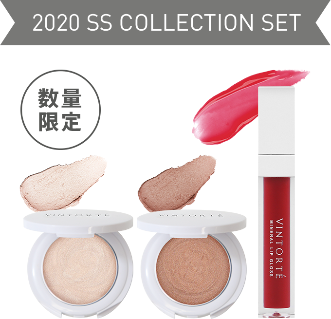 2020 SS COLLECTION SET