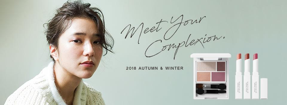 2018 AWCOLLECTION