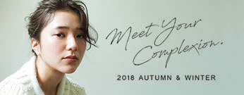 2018 AW COLLECTION